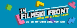 14th Film Front Festival 2016 @ Novi Sad, Serbia {JPEG}