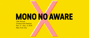 10th Mono No Aware Film Festival 2016 @ New York City {PNG}