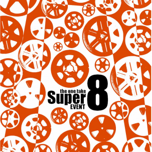 One Take Super 8 Event {PNG}